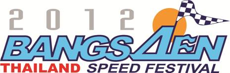Bangsaen Thailand Speed 2012